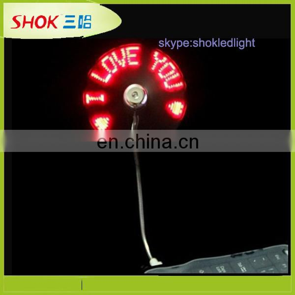 Led mini message display usb fan promotional gift