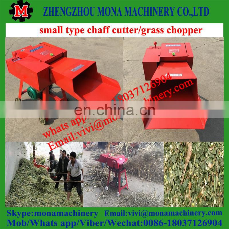 Professional Attributes 2 years after-sale service guarantee small hay cutter/hay cutter machine Image