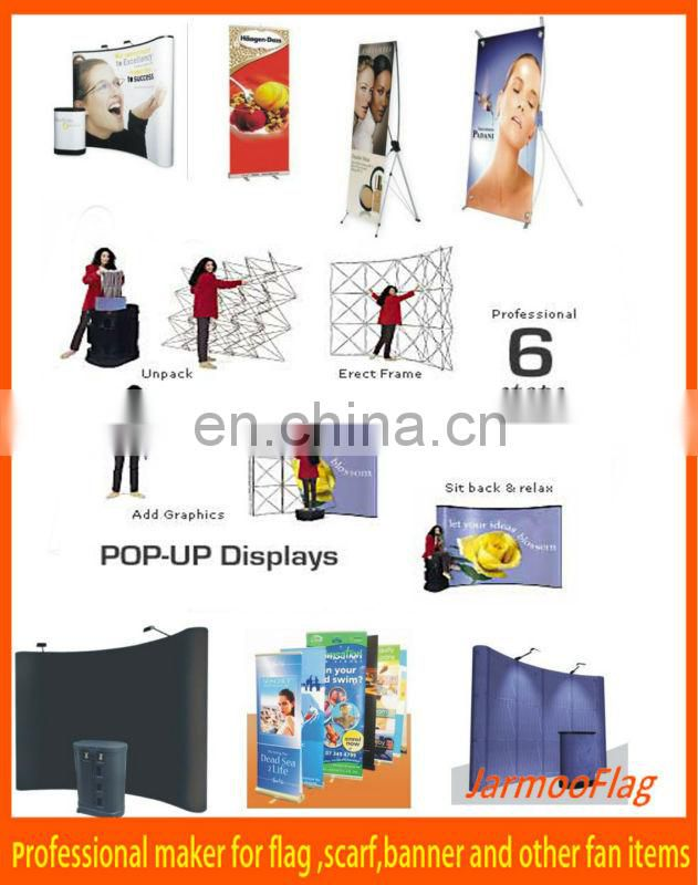 portable curved pop up tradeshow