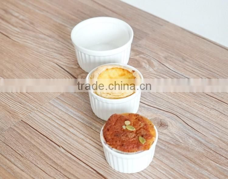 Porcelain Ramekin- Assorted Colors