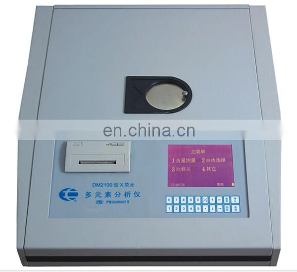 DM2200 multi-element X-ray fluorescence analyzer