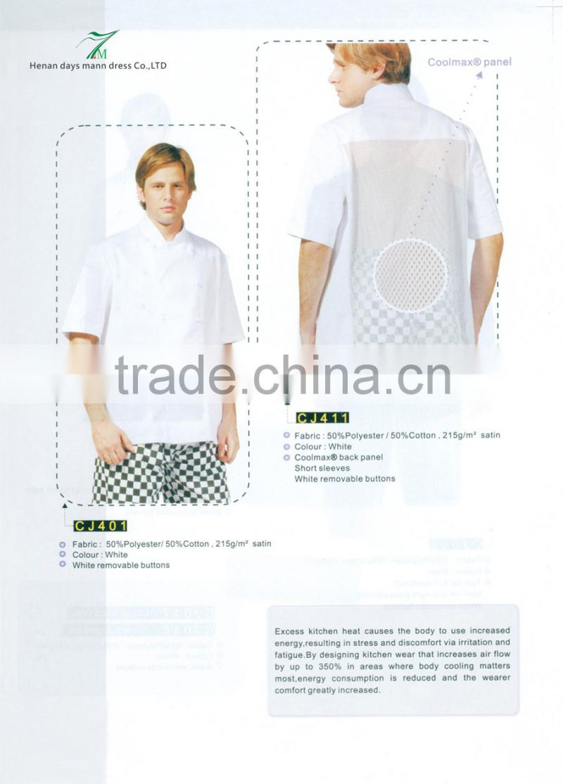 factory price best designer chef uniform