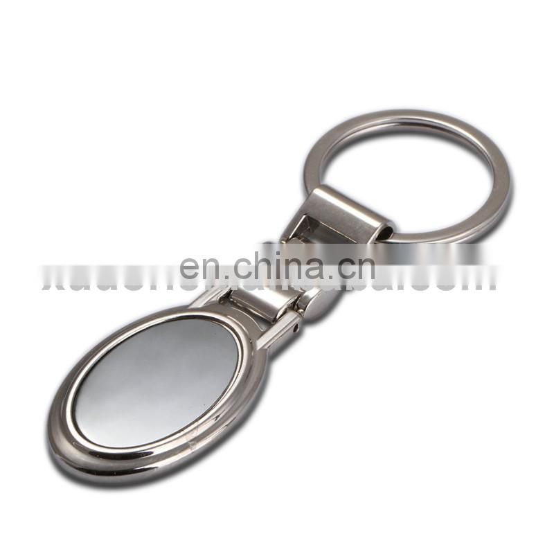 wholesale oval blank metal keychain with printing and epoxy gel cover custom made