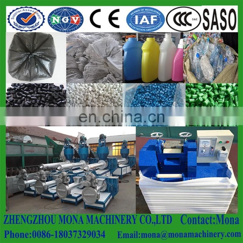 Waste Plastic Recycling Pe/Pp Film Recycling/Crushing/Washing Line