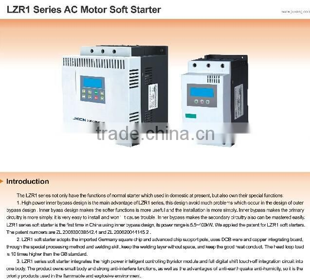 Where to Buy LZR1 Series AC Motor Soft Starter Made In China