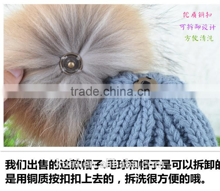 Factory wholesale knitted hat with real raccoon fur ball