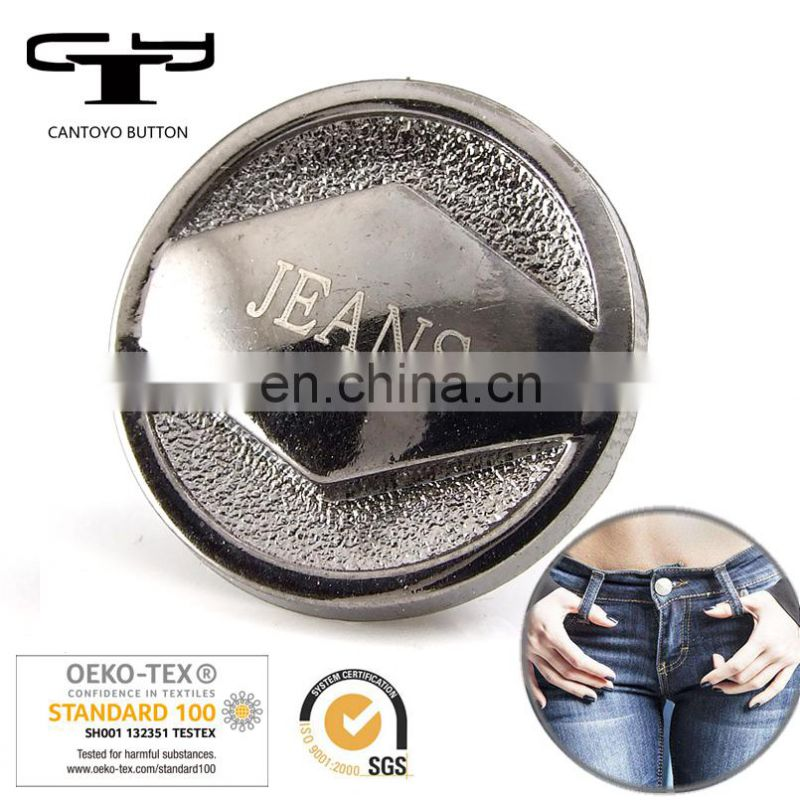 fashion custom logo metal jeans denim shank button for garment