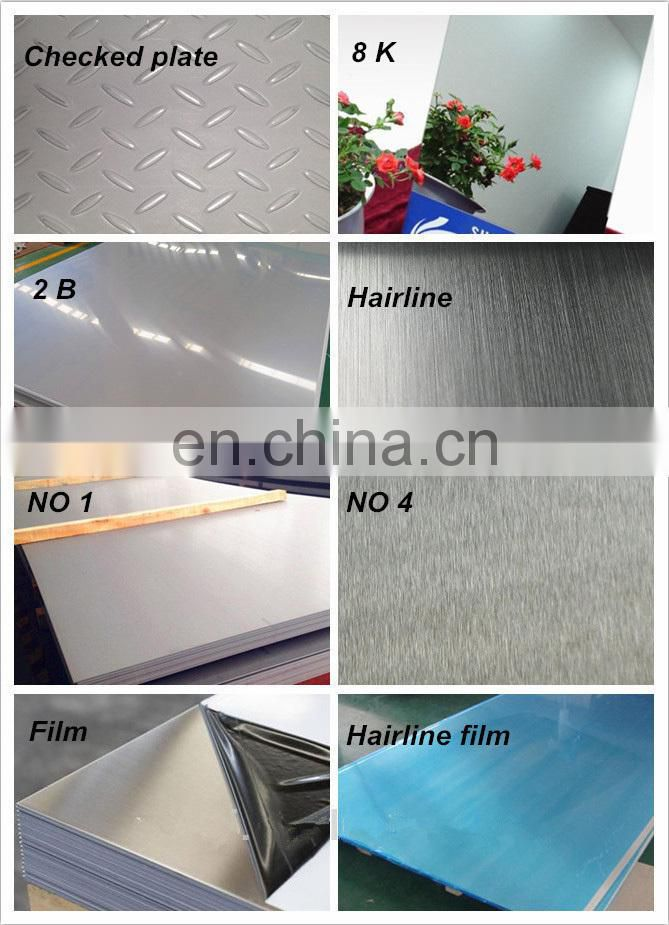 Food grade SUS 304 stainless steel sheet used for solar water heater