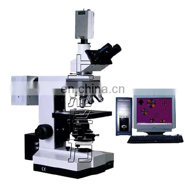 CMM - 40 dark field optical microscope