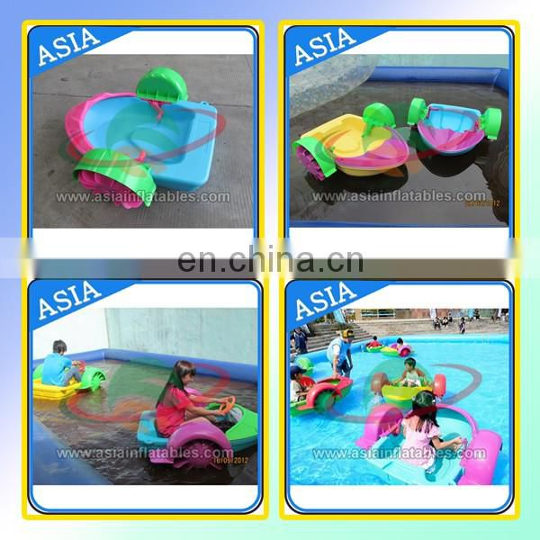 Funny electric kids paddle boat swimming pool paddle boat for sale