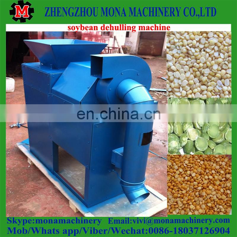 Best price and quality soybean dehulling machine/Family use soybean dehulling machine