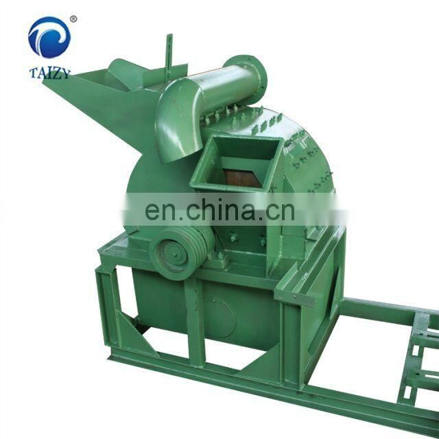 The Economic wood crusher supplier Wood log Crusher machine to make sawdust