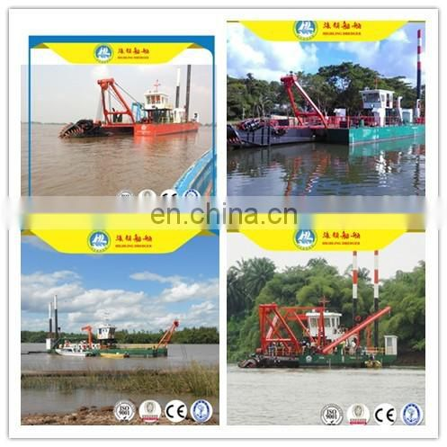 Wheel Bucket Dredger HL-W600(24inch 5500m3/h)