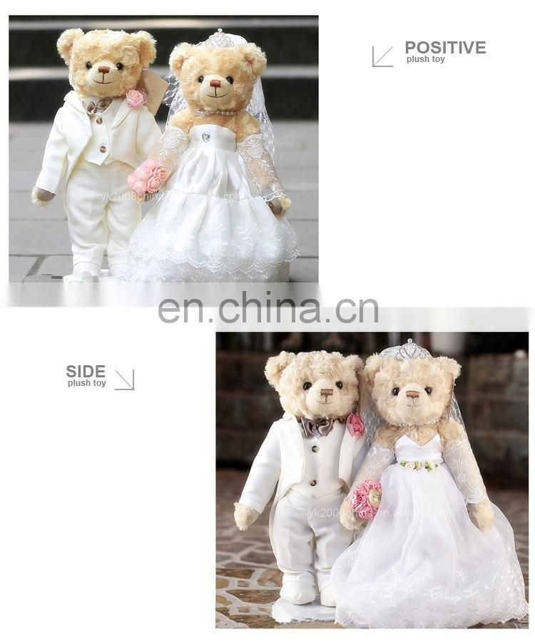 Wedding couple doll car decoration dolls