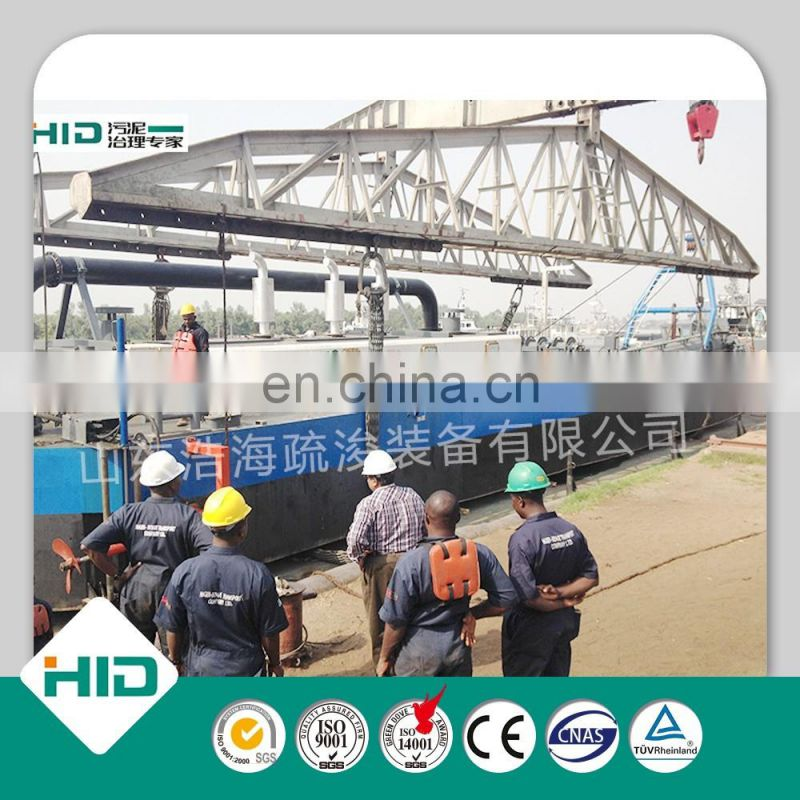 shandong haohai dredger HID 14 inch mini sand mud cutter suction dredger gold dredger HID350 for sale