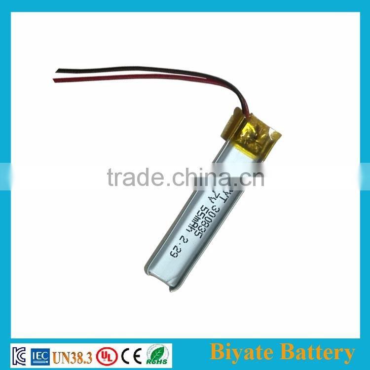 3 7volt lithium battery 55mAh smart watch lithium polymer battery