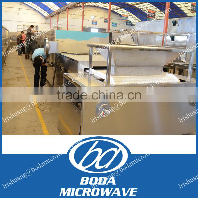 food degree hygiene biscuits microwave drying machine