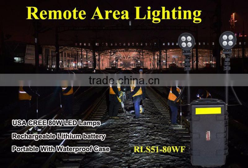 Mobile lighting towers CREE 80W 5000lm rechargeable job site lighting RLS51-80WF portale led remote area lighting system