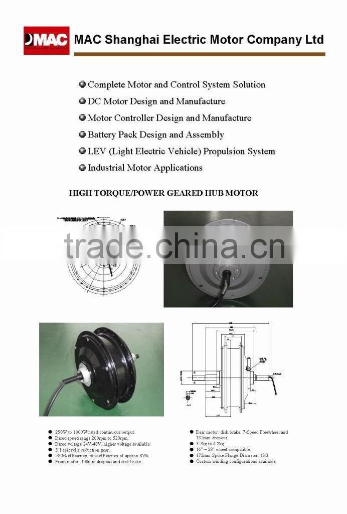 Mac high torque low rpm electric motor, 150 rpm motor, 200 rpm motor