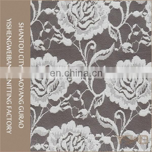 China factory high quality white flower knit or woven lace fabric