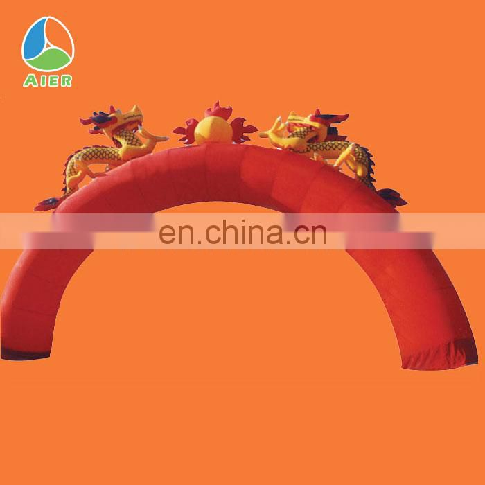 Advertising Popular Hot Sale China Inflatable Dragon Arch