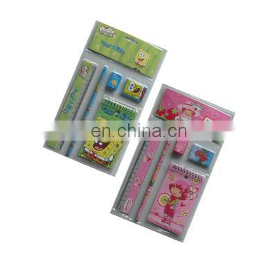 cheap stationery set office