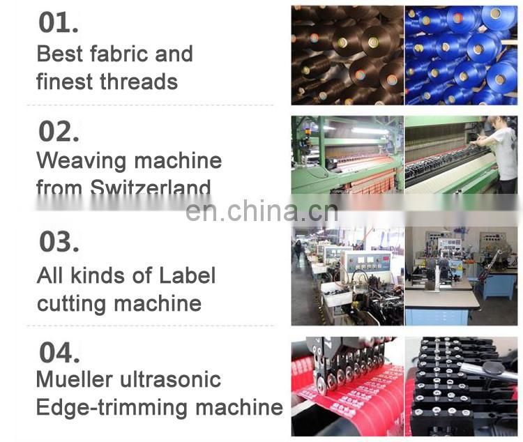Brocade weaving process for clothing clothing label