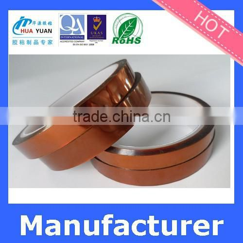 Solvent acrylic glue lithium battery cell polyimide adhesive tape