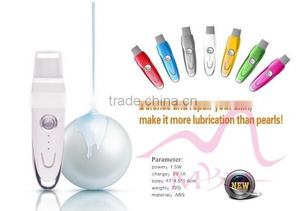 mini facial tool beauty equipment for home use facial skin scurbber