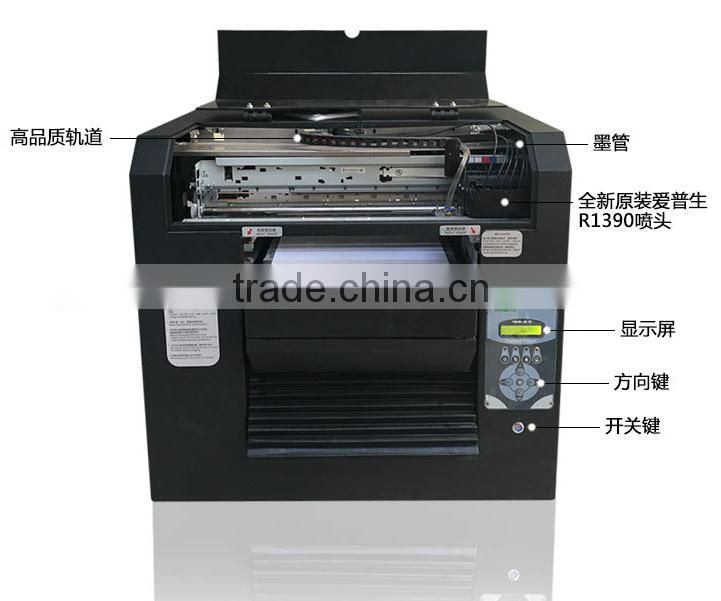 2017 food coloring printer ink / 3d food printer of Other ...