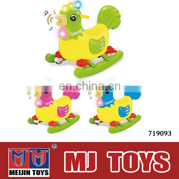 Wholesale children twist car funny kids ride on car swing car for sale