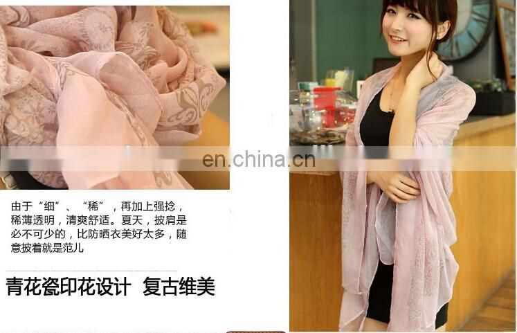2014-2015 new butterfly scarf print voile scarf winter scarf cappa beach towel gradually changing color scarf