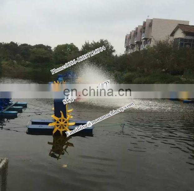 Quality Fish Pond Paddlewheel Aerator for Aquaculture