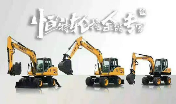 Xining xin heng engineering machinery co., LTD