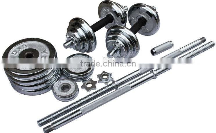 standard electroplating barbell 50kg set