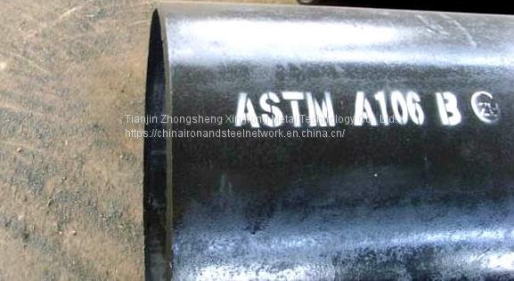 American Standard steel pipe120*4.5, A106B114*4Steel pipe, Chinese steel pipe76*8Steel Pipe