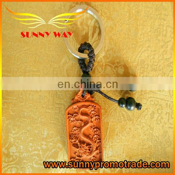 2015 custom design and printing logo wooden keychain