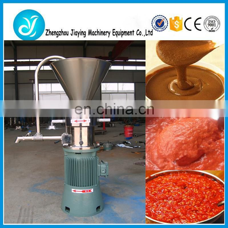 Vertical colloid mill for sale/Industrial colloid mill