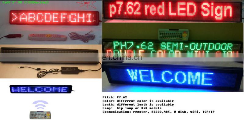 2017 new product 7*80 dots full color advertising led display for car