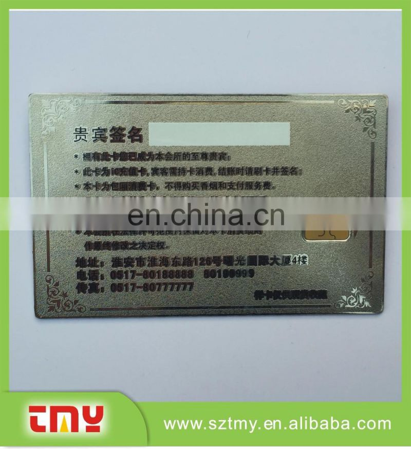 Frost stainless steel metal VIP membership cards with IC chip