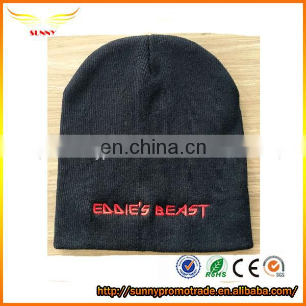 high quality jacquard weave knit beanies embroidery hat