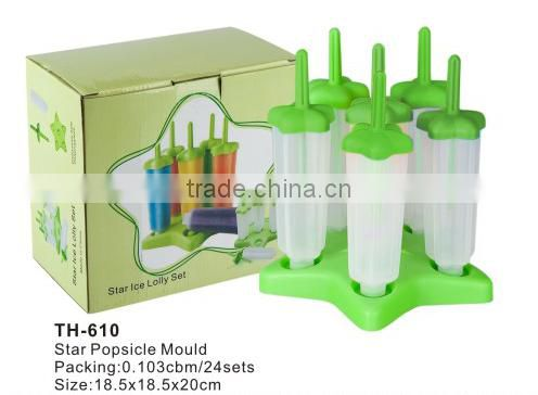 8 in 1 ice mold plastic ice maker