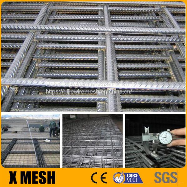 Good Price a252 MS Brc Welded Wire Mesh images - Reinforcing