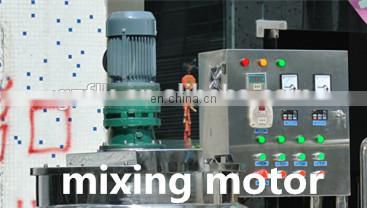 Guangzhou Fuluke Liquid Hand Wash Making Machine , Liquid Mixer For Sale
