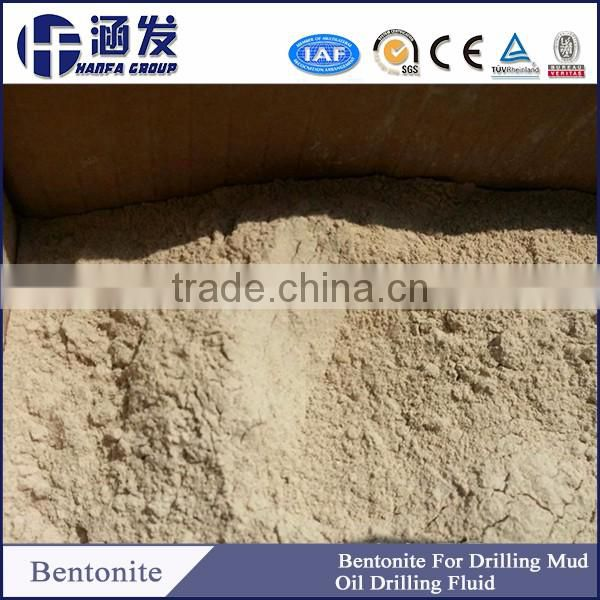 Organic Derivative of a Bentonite Clay with High Purity