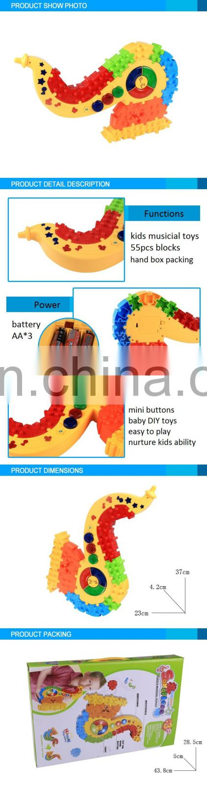 Meijin Hot sale educational toy DIY toys music building brick kid saxophone toy