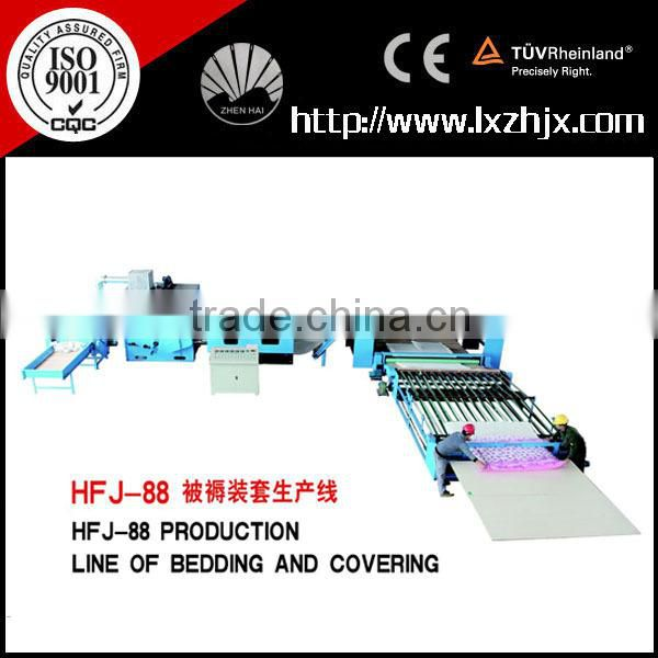 HFJ-88 high quality bedding filling production line , quilt filling making machine
