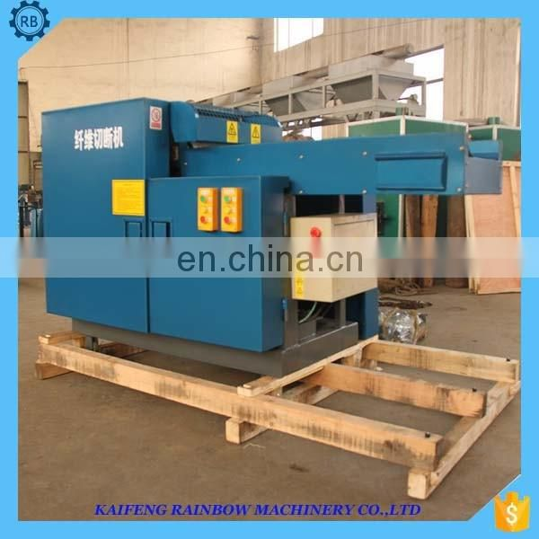 RB500A Fiber cutting machine for waste recycling