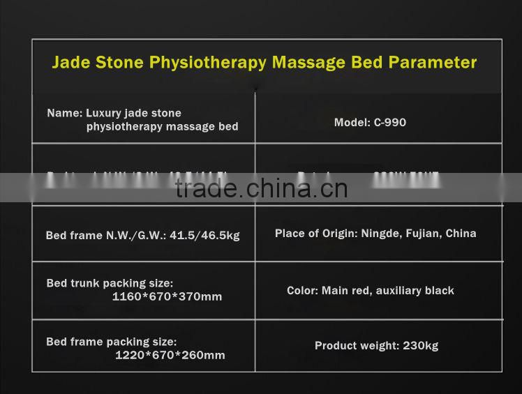 THERAPETIC THERMAL JADE MASSAGE BED 3D LIFTING