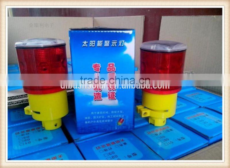New Design Daytime Solar Aircraft Warning Light